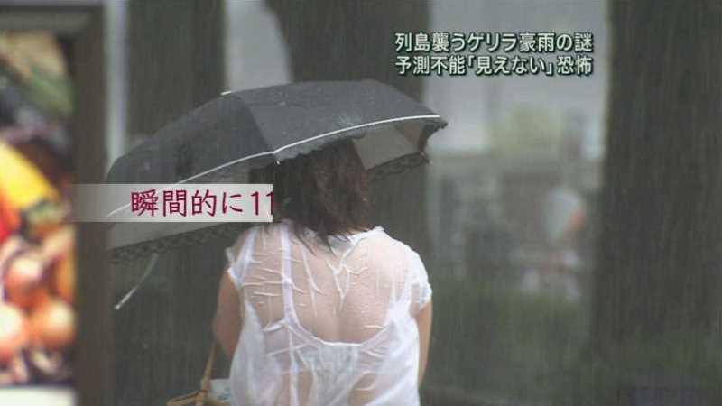 台風 エロ画像 25