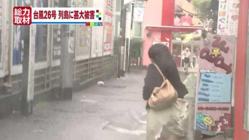 台風 エロ画像 26