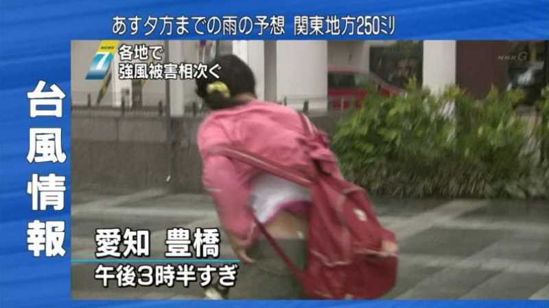 台風 エロ画像 27