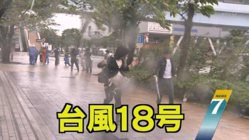 台風 エロ画像 30
