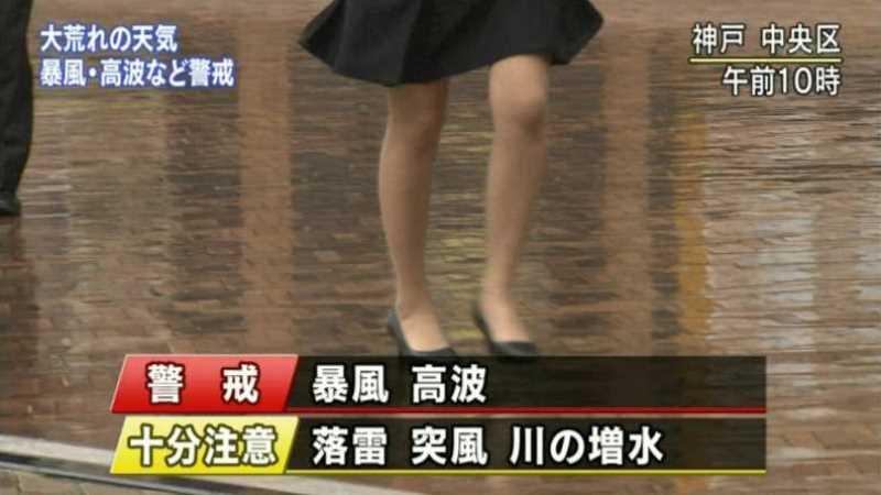 台風 エロ画像 32