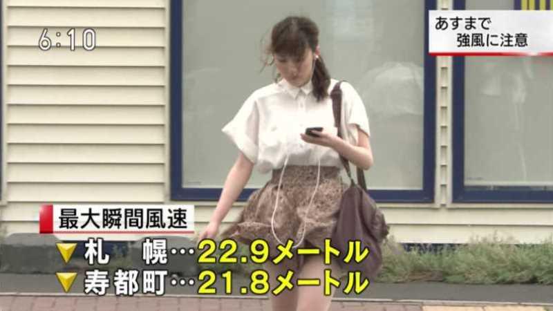 台風 エロ画像 35