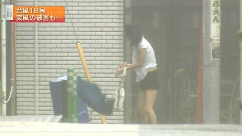 台風 エロ画像 36