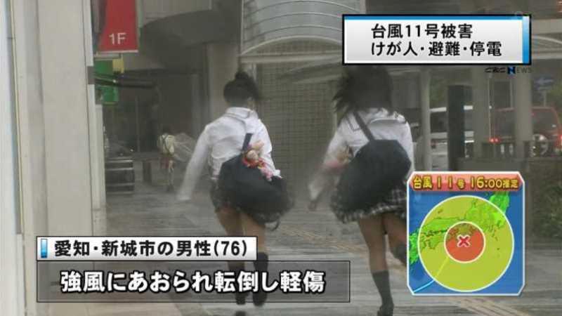 台風 エロ画像 38