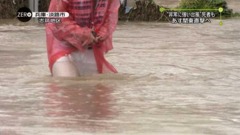 台風 エロ画像 40