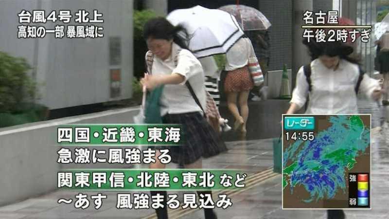 台風 エロ画像 45