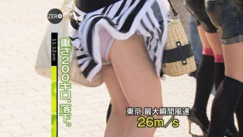 台風 エロ画像 46