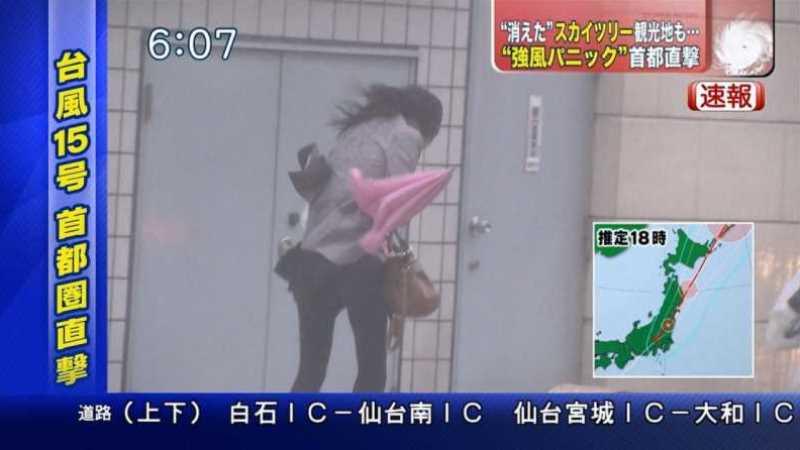 台風 エロ画像 47