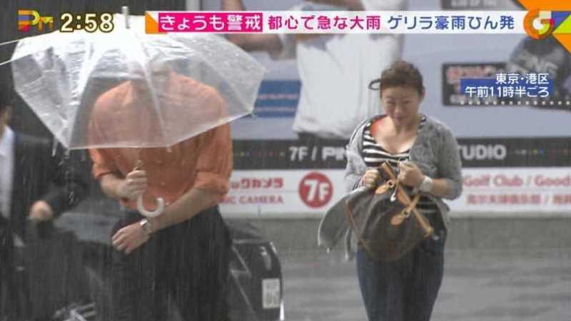 台風 エロ画像 50