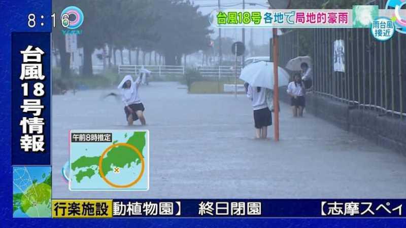 台風 エロ画像 51