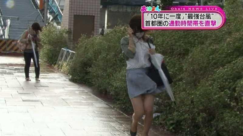 台風 エロ画像 52