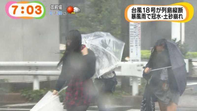 台風 エロ画像 53