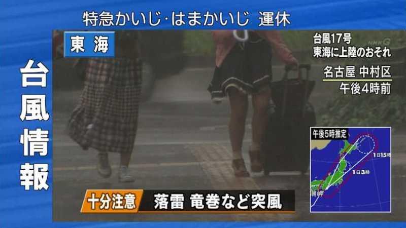 台風 エロ画像 54