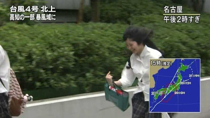 台風 エロ画像 56