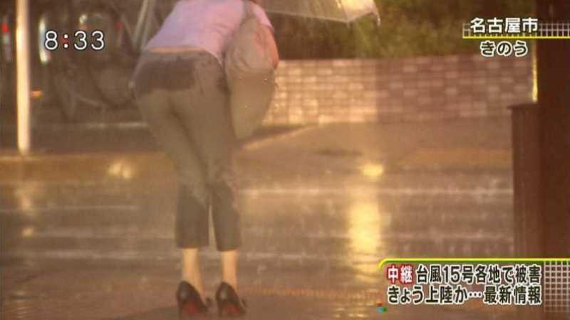 台風 エロ画像 57