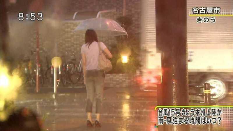 台風 エロ画像 61