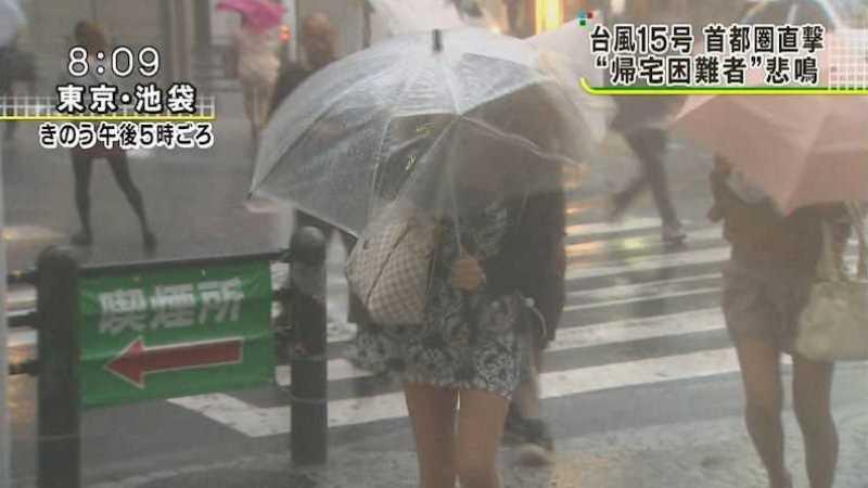 台風 エロ画像 65