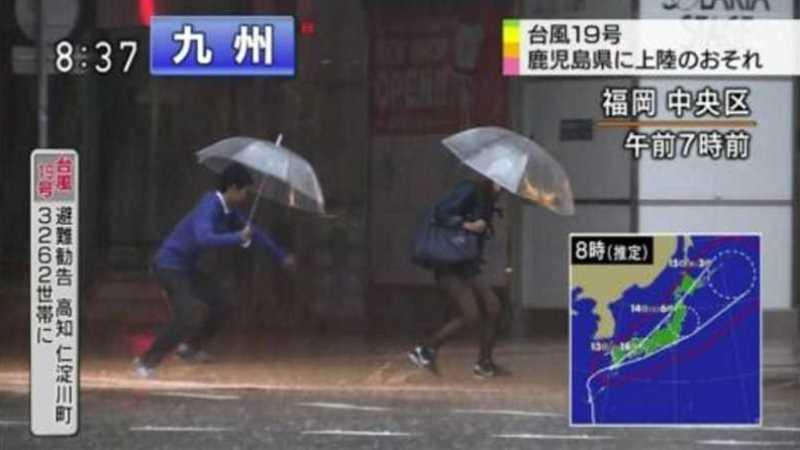 台風 エロ画像 68