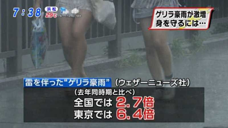 台風 エロ画像 73