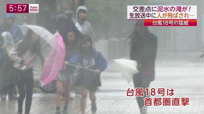 台風 エロ画像 79