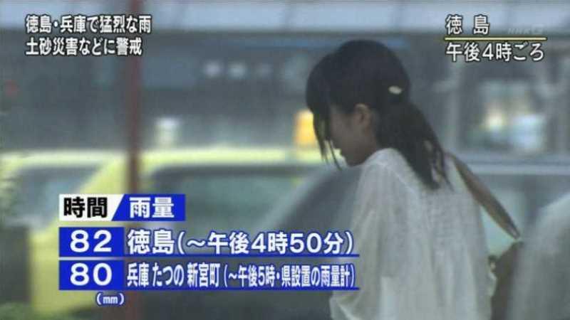 台風 エロ画像 80