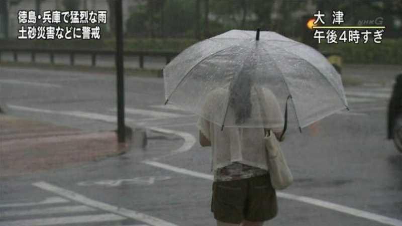 台風 エロ画像 84