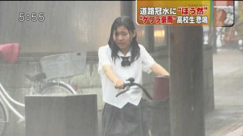 台風 エロ画像 85