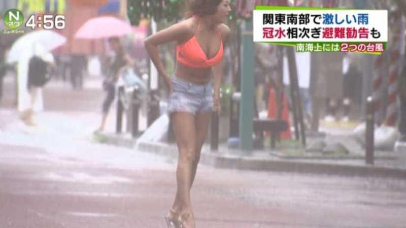 台風 エロ画像 86