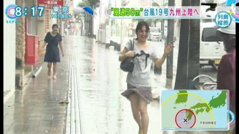 台風 エロ画像 92