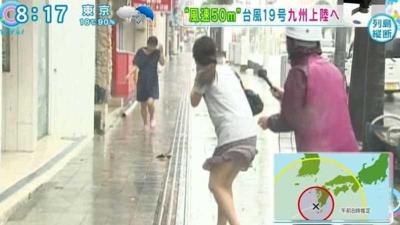 台風 エロ画像 93