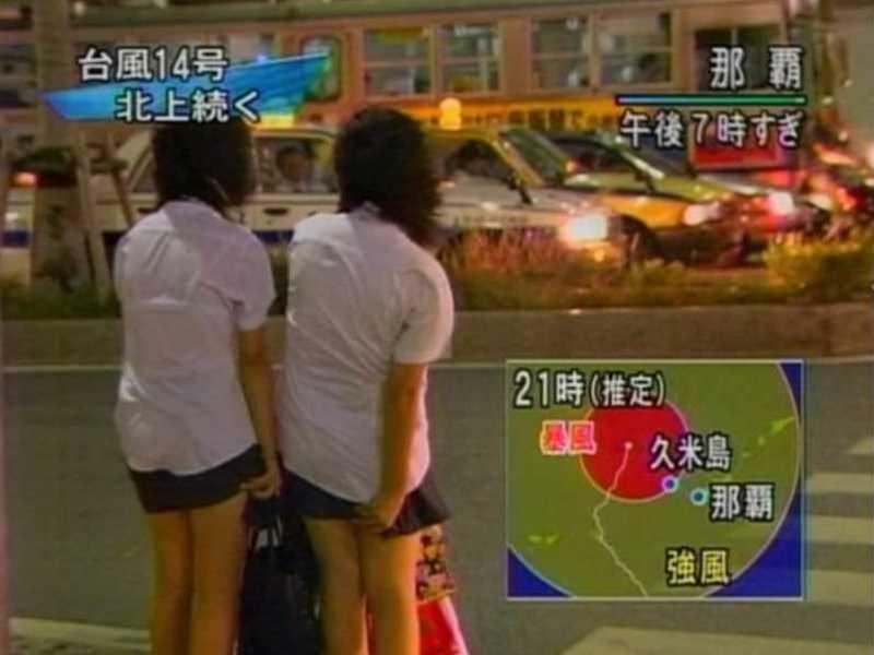 台風 エロ画像 97