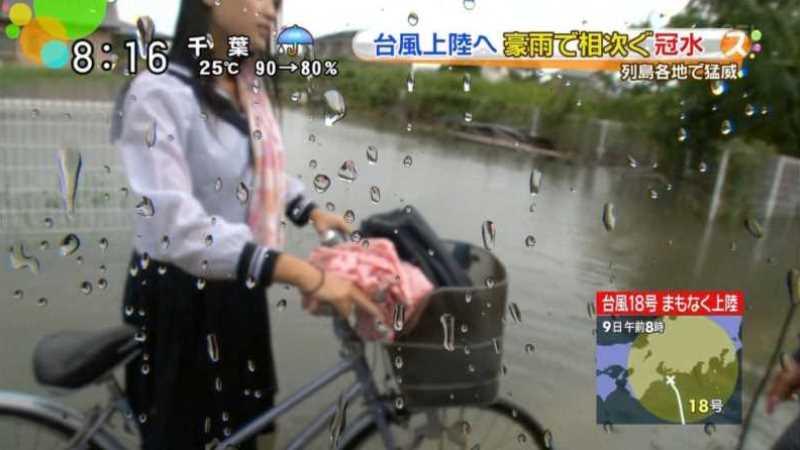 台風 エロ画像 98