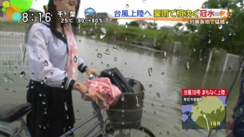 台風 エロ画像 99