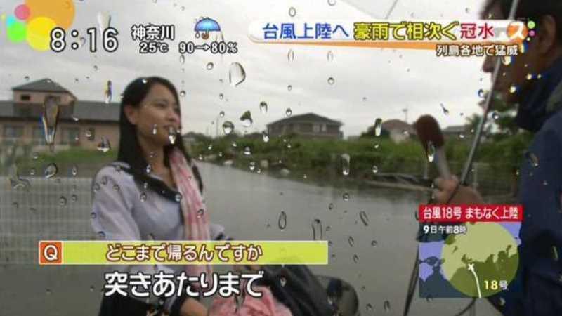 台風 エロ画像 100