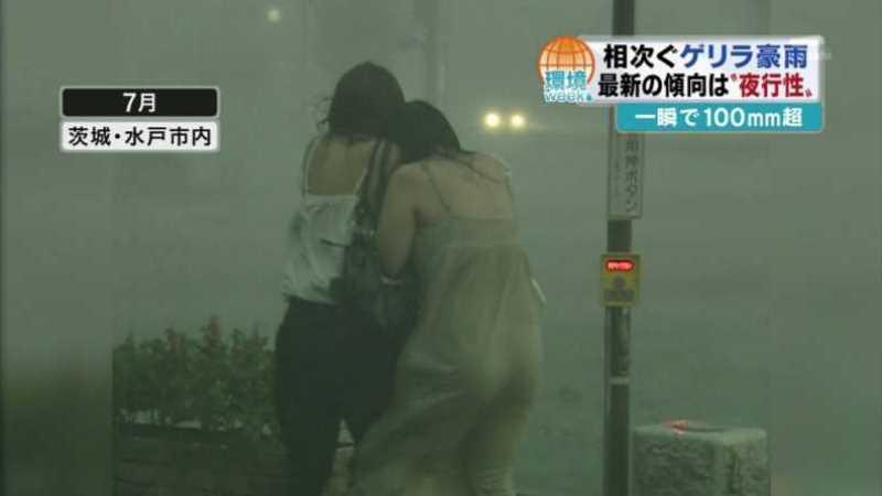 台風 エロ画像 108
