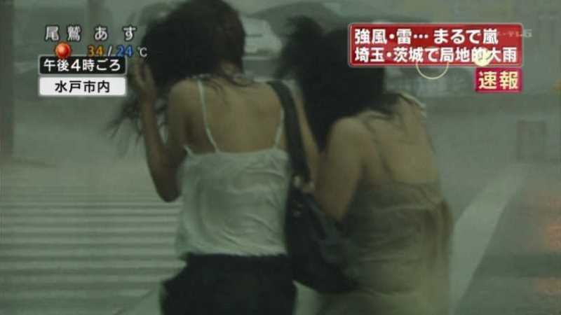 台風 エロ画像 110