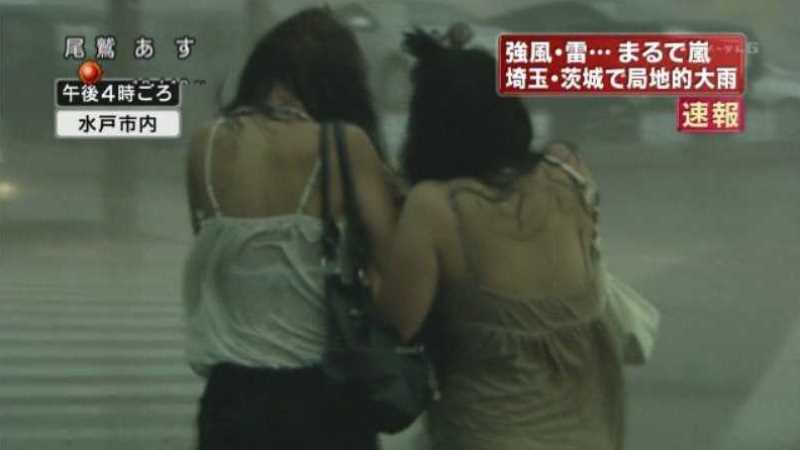 台風 エロ画像 111