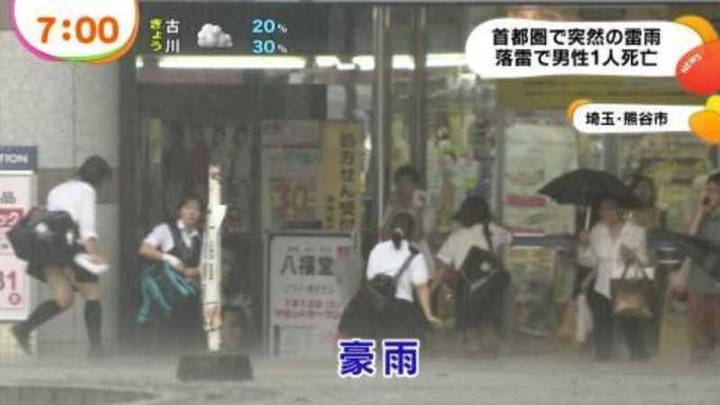 台風 エロ画像 112