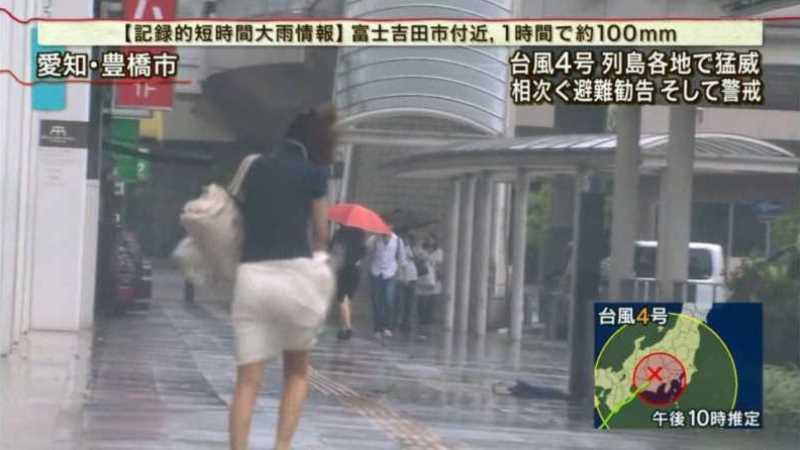 台風 エロ画像 114