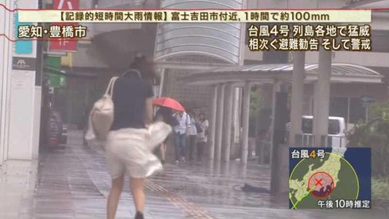 台風 エロ画像 115