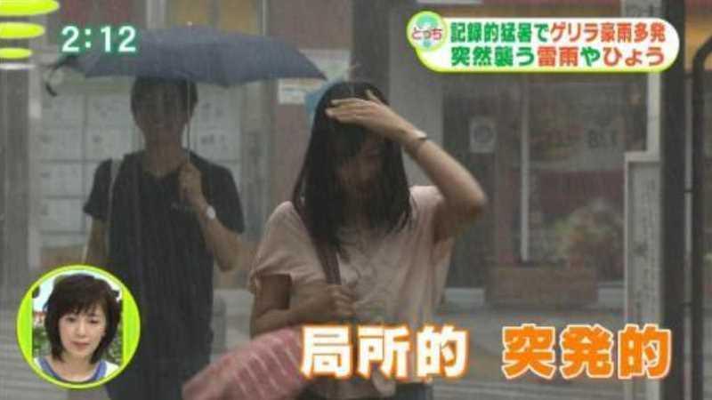 台風 エロ画像 116