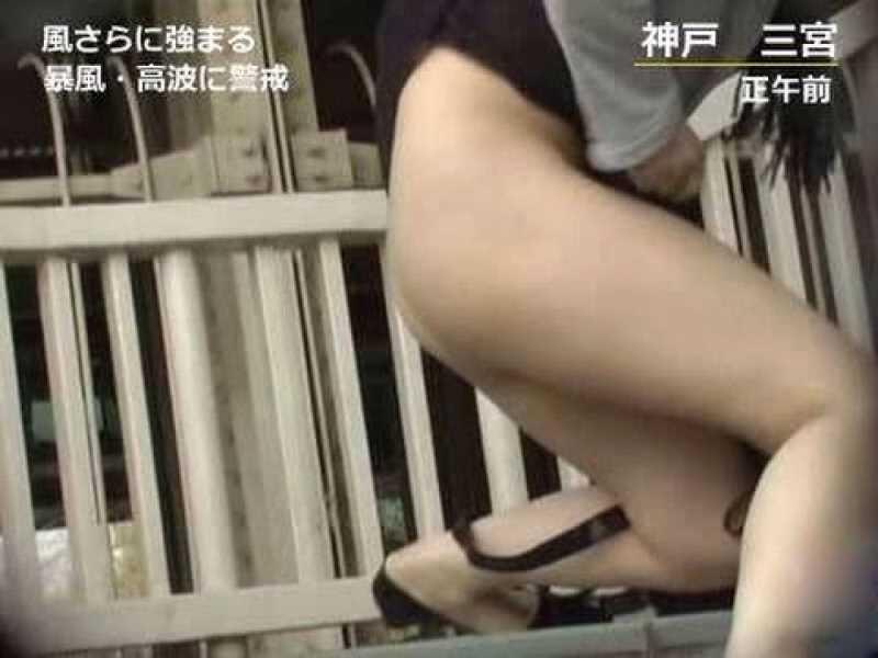 台風 エロ画像 120