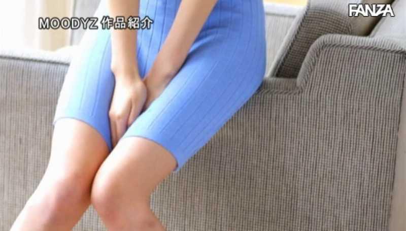 九州美人 三咲美憂 セックス画像 14