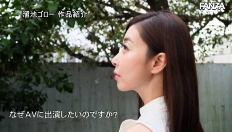 元芸能人 中野七緒 セックス画像 14
