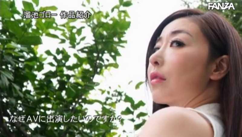 元芸能人 中野七緒 セックス画像 15