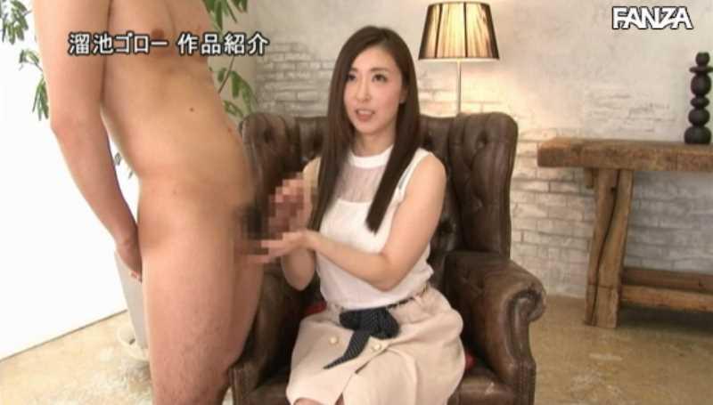 元芸能人 中野七緒 セックス画像 24