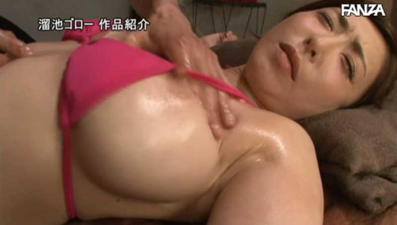 元芸能人 中野七緒 セックス画像 49