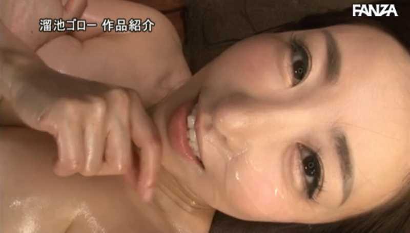 元芸能人 中野七緒 セックス画像 58
