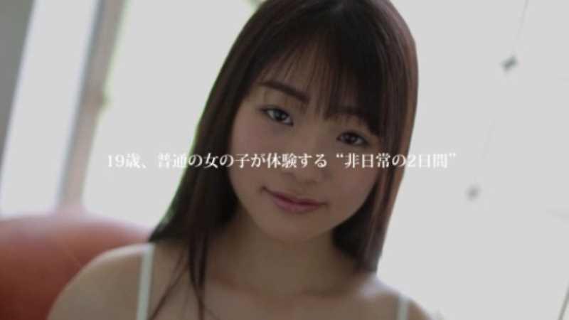 大和撫子 藤谷真帆 セックス画像 35