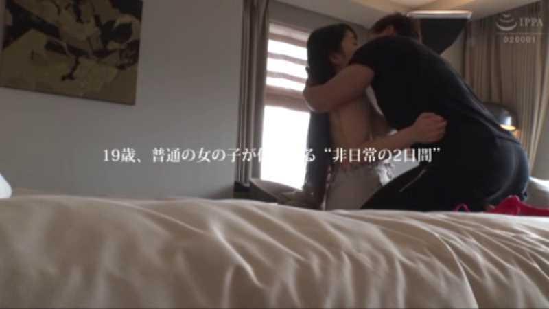 大和撫子 藤谷真帆 セックス画像 36
